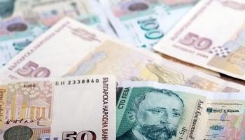 От 3000 до 10 000лв безвъзмездна финансова помощ за микро и малки предприятия