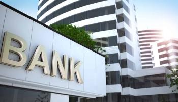 В коя банка е най-изгодно?