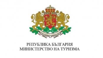 УО на ОПИК и Министерството на туризма официално подписаха договор за предоставяне на безвъзмездна финансова помощ